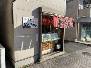 20210114komura6.jpg