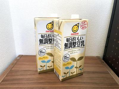 20210227無調整豆乳.jpg