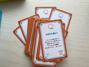 4blog20210430blog.jpeg