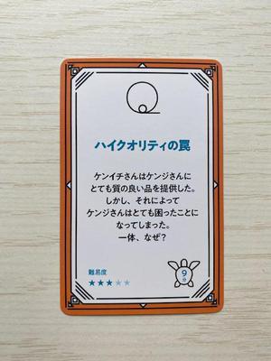 5blog20210430blog.jpeg