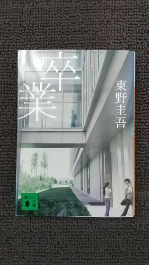 R3.4.10shiki-blog01.JPG