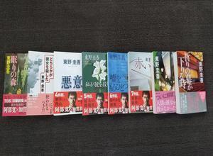 R3.4.10shiki-blog02.JPG