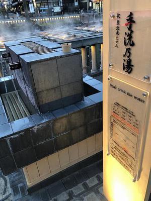 2021.5.8kamimura6.jpg