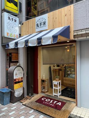 2blog20210618sawama.jpg