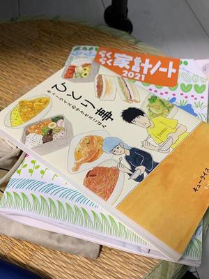 20210716川目ブログ画像 (8).jpg