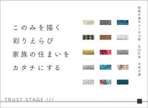 20210722細田初ブログ  オススメ物件.png