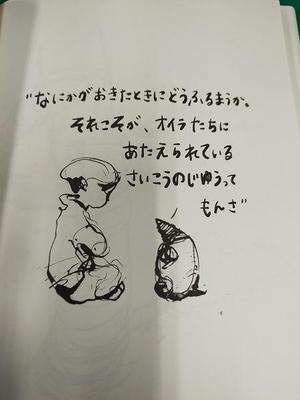 20210805miyabe3.jpg