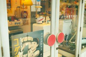 写真11blog20210806ma.jpg