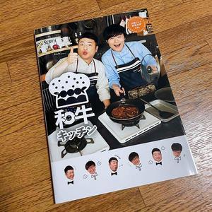 20210801深澤初ブログ (3).jpg
