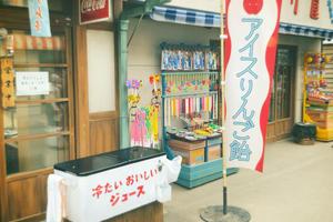 写真7blog20210806ma.jpg