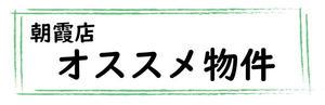 20210907ダブルライン 緑.jpg