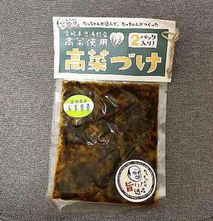 20210909KINOSHITA (1).jpg
