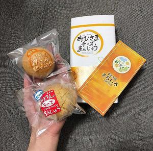 20210909KINOSHITA (4).jpg