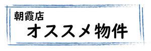 20210918森山ブログダブルライン 青.jpg