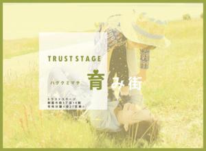 20211009 森山ブログおすすめ物件.png