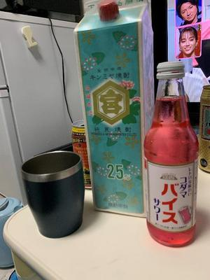 20211018川目ブログ画像 (3).jpg
