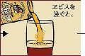 img_enjoy08.jpg