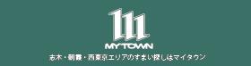 MYTOWNロゴ