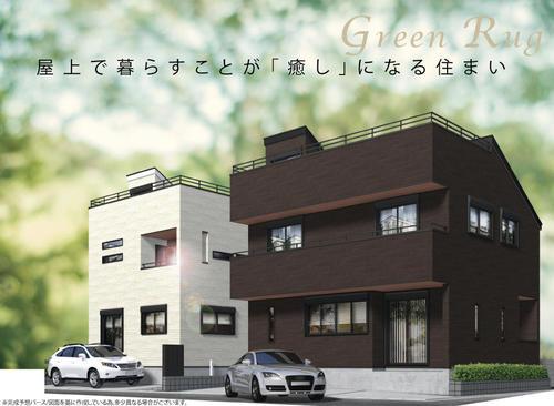 トラストステージ×COLORS【Green Rug】練馬区田柄2丁目1期 全2棟