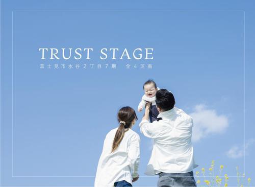 トラストステージ 富士見市水谷2丁目7期 全4区画 ◆販売予告◆