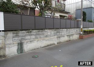 外構工事。ブロック積替え、フェンスの設置を行いました。
