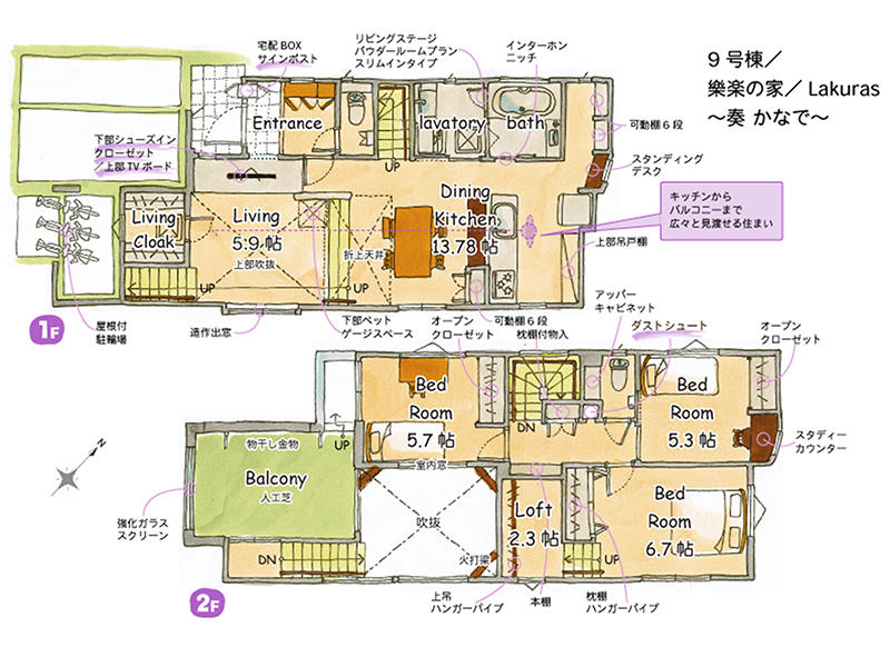 Eチーム座談会010.jpg