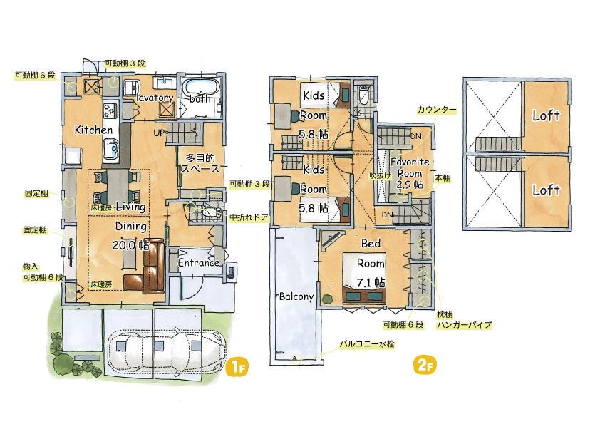 趣(おもむき)の家~特別価格5,380万円(税込)