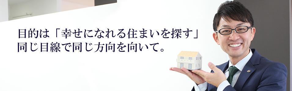 本山 竜太