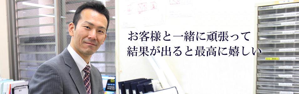 鈴木 貴雄