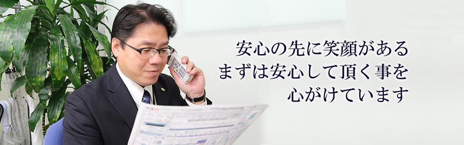 秋元 啓伸
